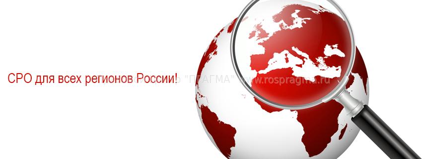 Помощь в получении кредита южно-сахалинск